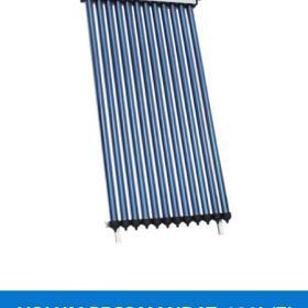 colector solar 12 tuburi heatpipe
